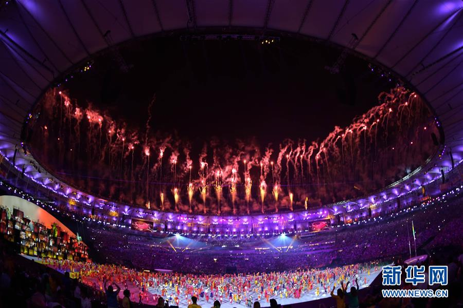 The Opening Ceremony was a message of universal harmony and pursuit of peace, and was a reflection of a nation where the world has come together, in an otherwise idyllic environment.