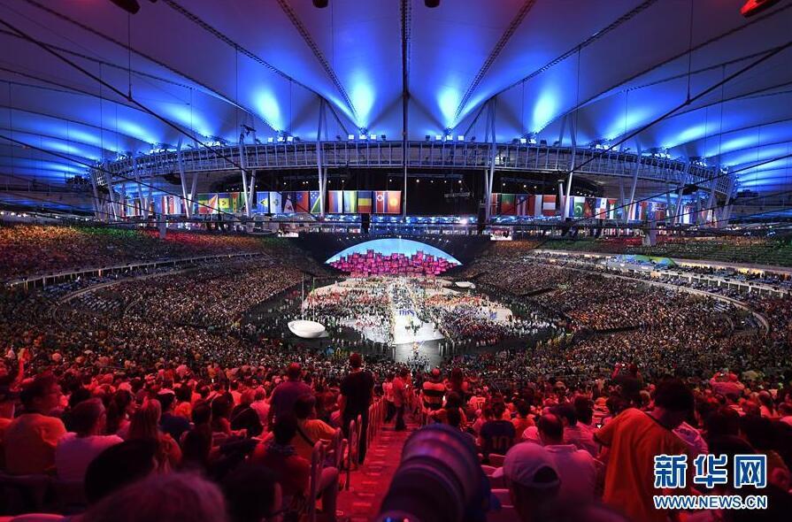 More than 60,000 spectators witness gala at Maracana Stadium