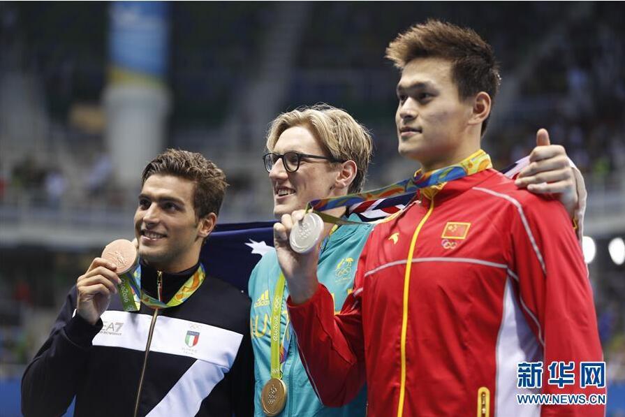 Defending champion Sun Yang claims silver behind Australian