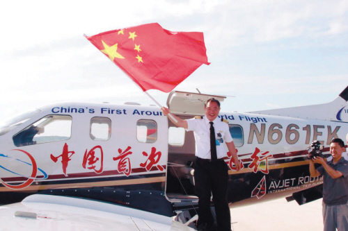 -- A Chinese pilot and his crew left Beijing Sunday on a flight across the globe, the first around-the-world flight from China.