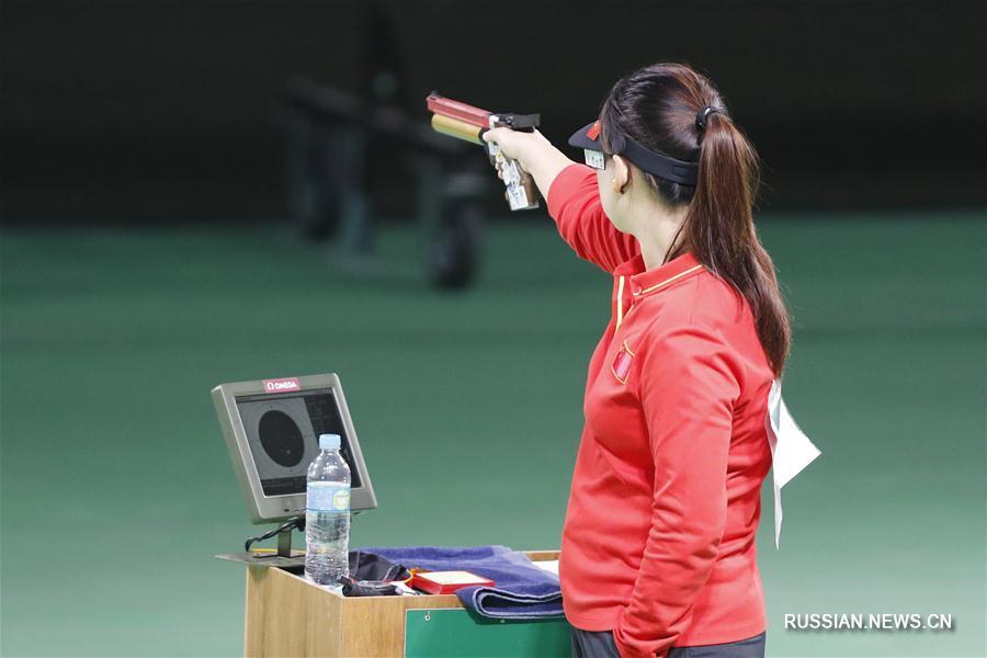 """Олимпиада-2016 -- Стрелковый спорт: Чжан Мэнсюэ выиграла первое """"золото"""" китайской команды в стрельбе из пневматического пистолета с 10 м"""