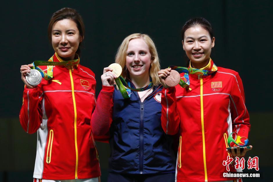 La tireuse américaine Virginia Thrasher remporte la première médaille d'or des Jeux