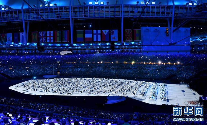 Rio : 80 000 spectateurs présents dans le mythique stade du Maracana qui brille de tous ses feux