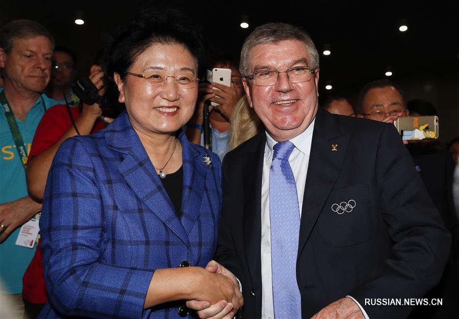 Вице-премьер Госсовета Китая Лю Яньдун встретилась с президентом МОК Томасом Бахом