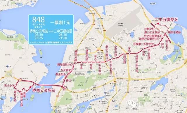 81路公交车路线图-厦门23处公交站点即将更名 涉及上百条公交线路