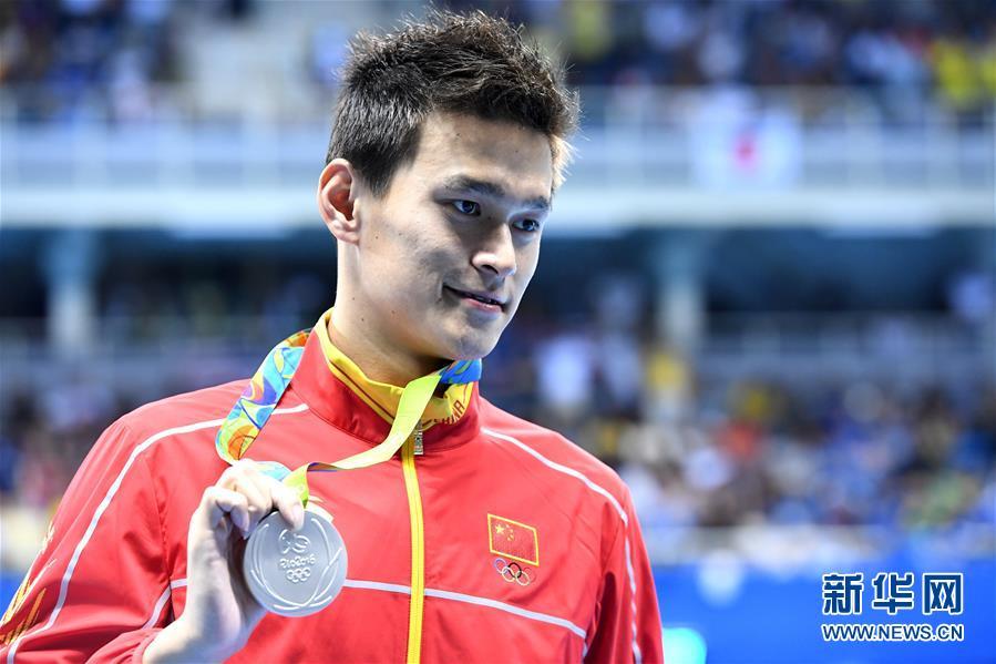 السباح الصيني سون يانغ يحصد فضية 400 متر حرة للرجال