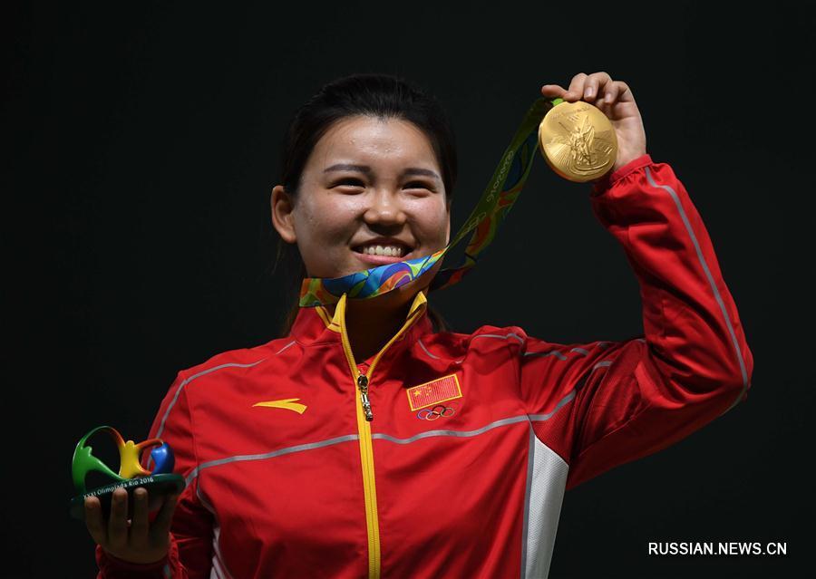 Сборная КНР завоевала 3 золотых, 2 серебряных и 3 бронзовых медали