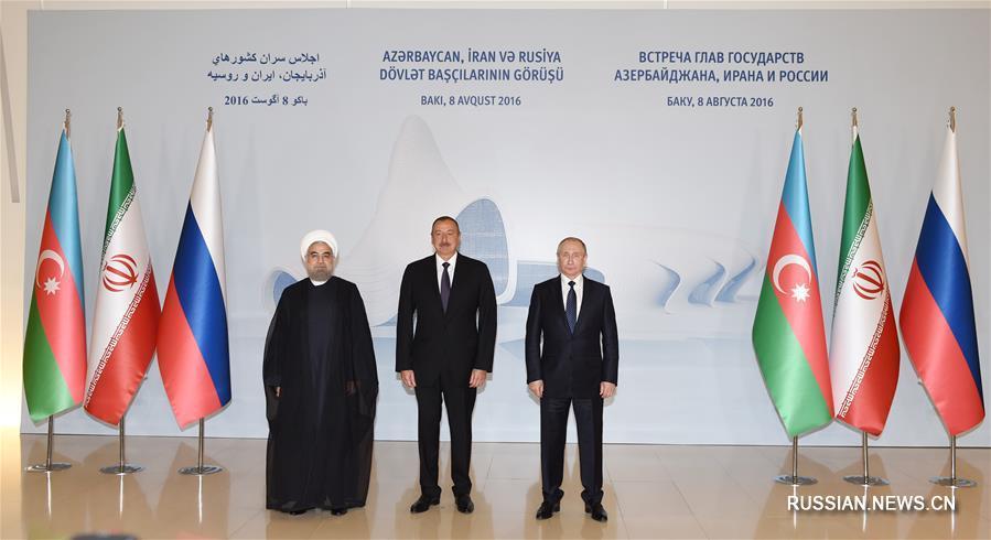 В Баку подписана итоговая декларация саммита президентов Азербайджана, России и Ирана