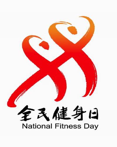 В Китае проходят массовые спортивные состязания