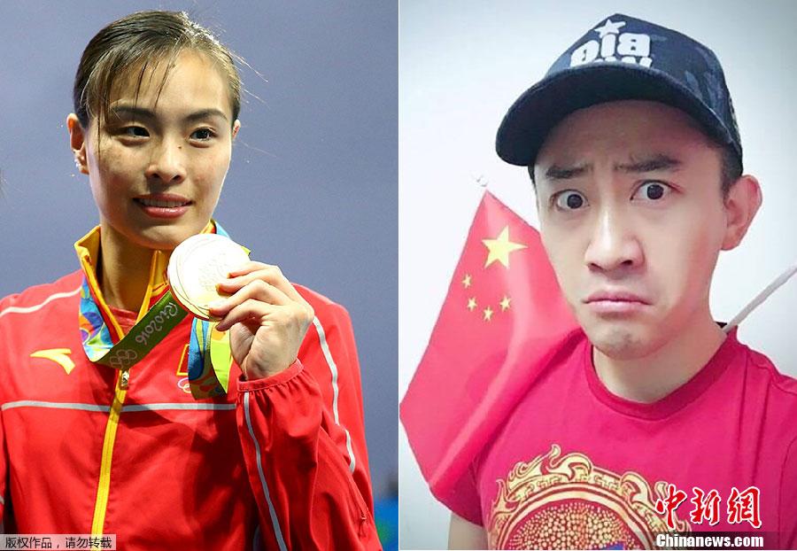 Le 8 août, les plongeuses chinoises Wu Minxia et Shi Tingmao ont remporté la médaille d