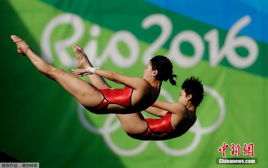 La Chine remporte une 3e médaille d