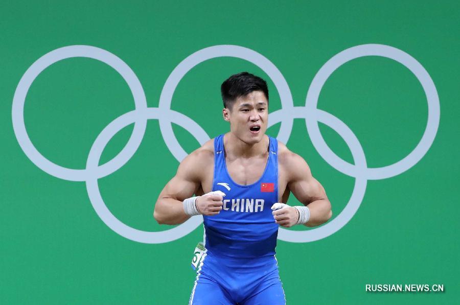 Китайский тяжелоатлет Люй Сяоцзюнь установил мировой рекорд в рывке на Олимпийских играх в Рио-де-Жанейро