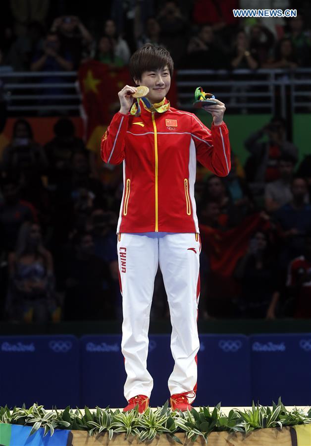 Gold medalist China