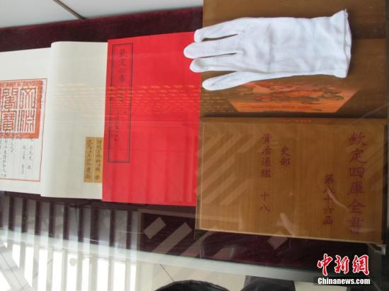 The largest book collection in Chinese history is set to return to the Pavilion of Literary Source inside Beijing