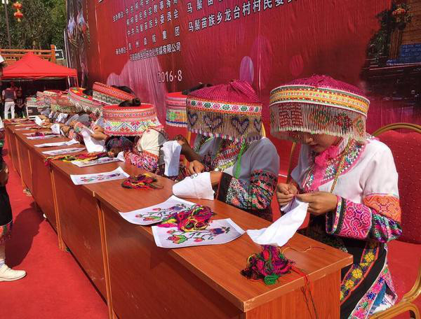 Miao ethnic group, a people with long history and renowned for their unique culture. One festival held in Zun