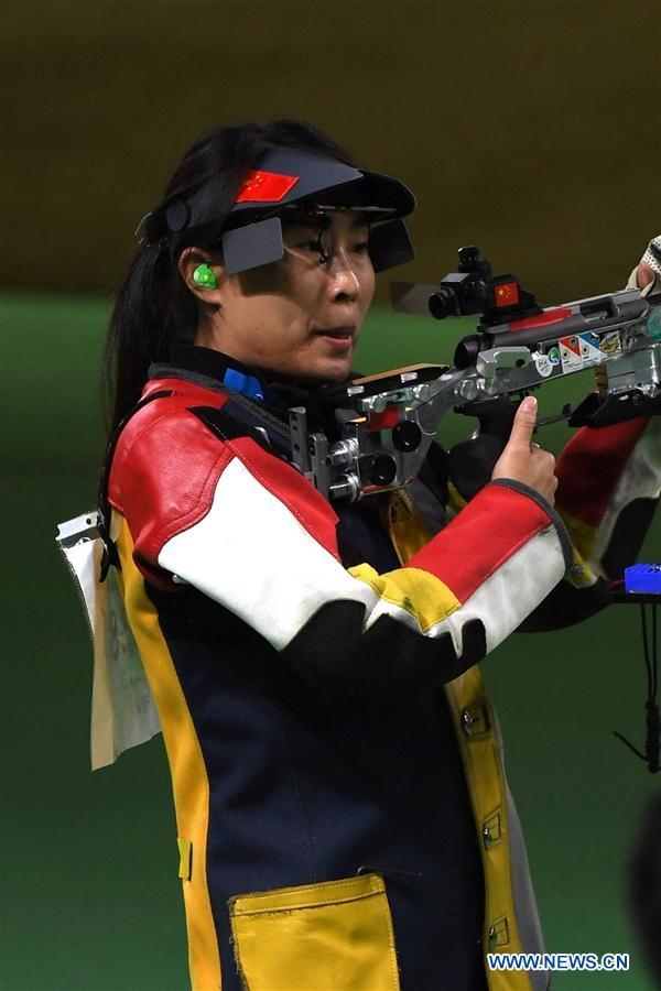 Zhang Binbin of China competes during the women