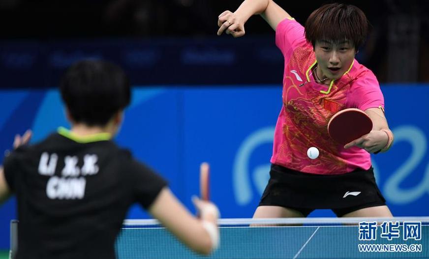 La Chine totalise 10 médailles d
