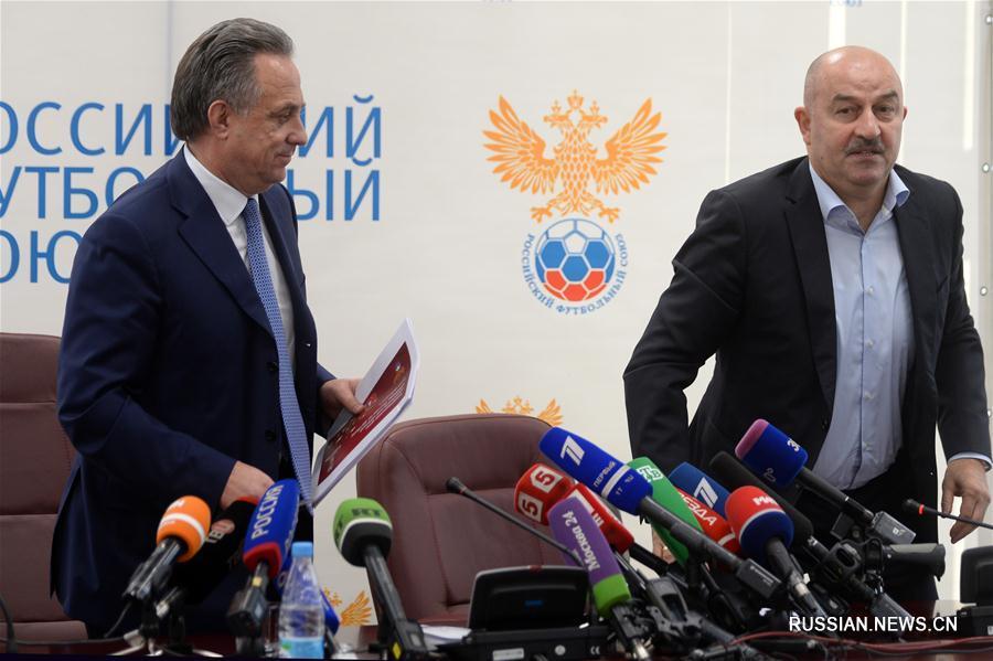 В Москве представили нового наставника национальной сборной по футболу
