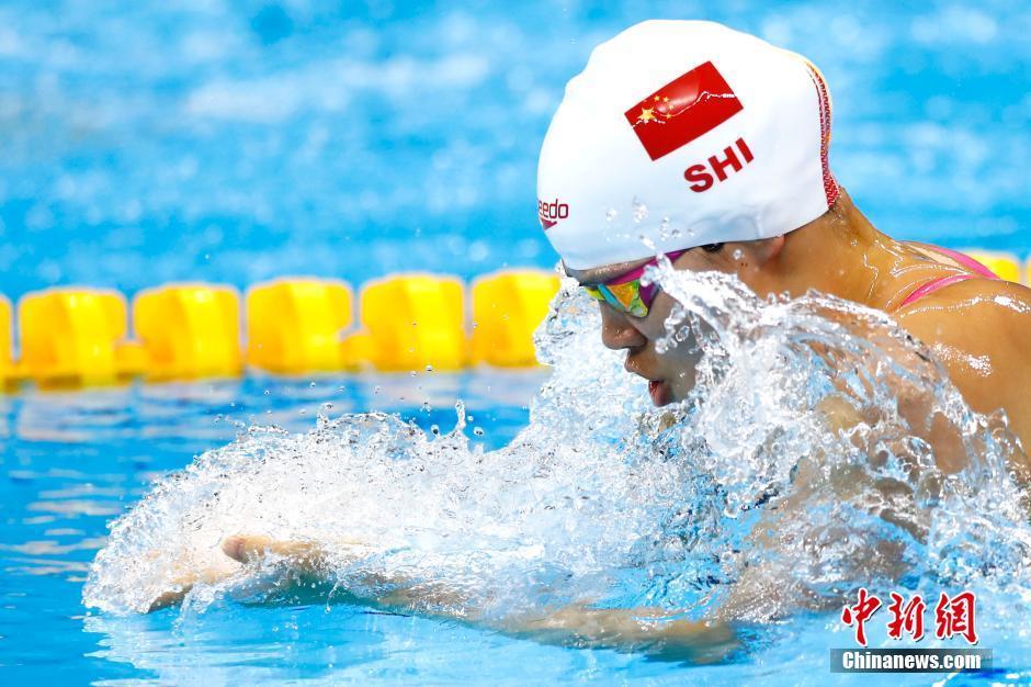 الصين تحصل على برونزية سباحة الصدر لـ200م للسيدات