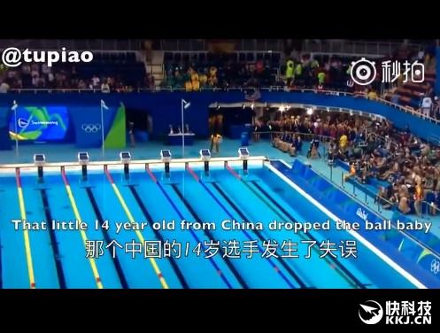 Les internautes insatisfaits des excuses de Radio Canada pour les insultes à une nageuse chinoise de 14 ans