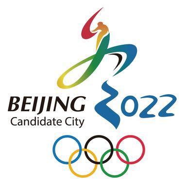 北京携手张家口申办2022年冬奥会和残奥会