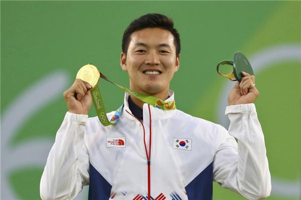 Ku Bon-Chan helped South Korea win the men