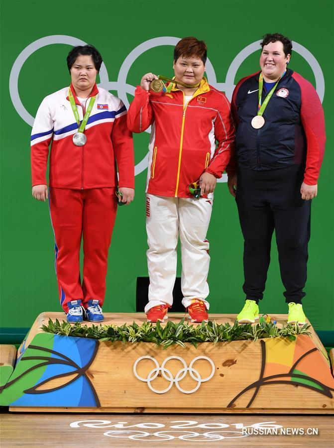 Китайская тяжелоатлетка Мэн Супин завоевала золото Олимпийских игр 2016 года в весовой категории свыше 75 кг