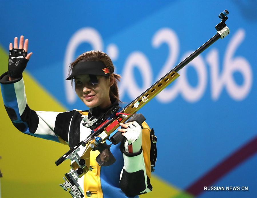 Стрелок Ду Ли завоевала бронзу в стрельбе из винтовки на Олимпиаде-2016
