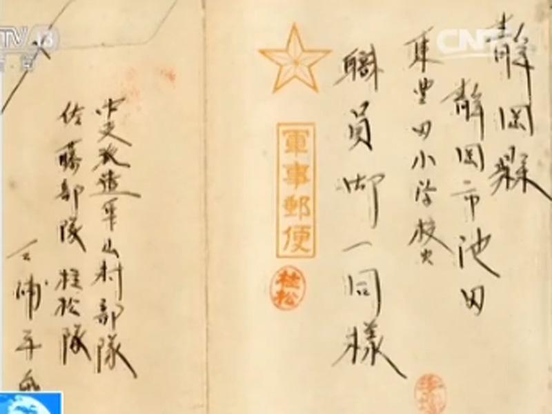 日中口述史学:日本军国主义v史学洗脑青少年拼音古诗词带小学生图片