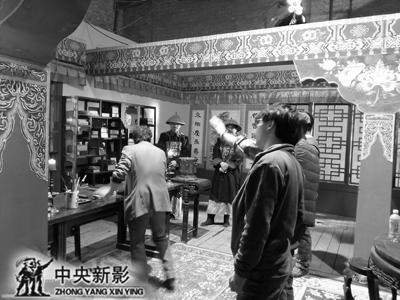 《驻藏大臣风云录》场景照