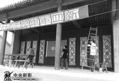 图16:《新四军1941》场景照  (1).jpg