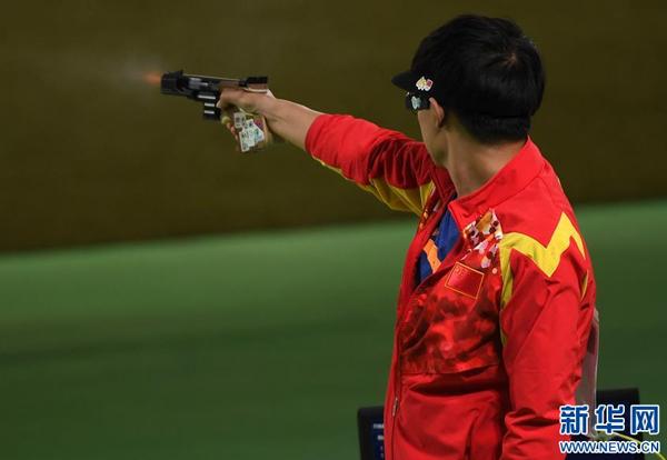 Au pistolet,le bronze est revenu au Chinois Li Yuehong