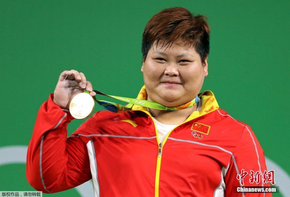 Meng Suping a apporté une médaille d