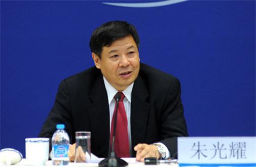 Чжу Гуанъяо, Заместитель министра финансов КНР