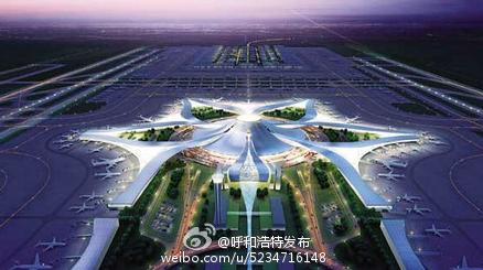 机场设计图 来源:呼和浩特市政府新闻办公室官微