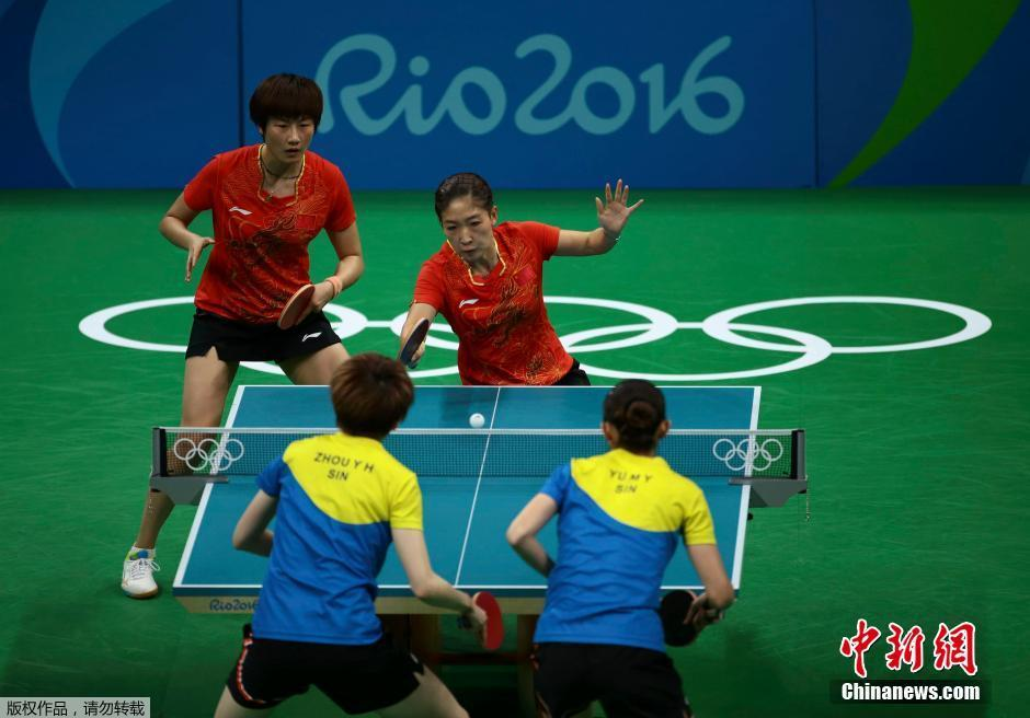 الفرق الصينية لتنس الطاولة تتأهل إلى نهائي المنافسات