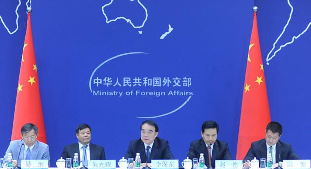Повестка встречи в Ханчжоу согласована на министерских совещаниях
