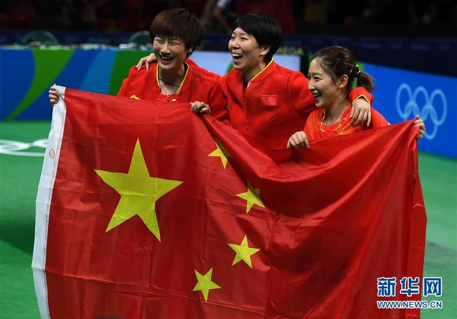 All-time leading Chinese secured the third table tennis gold medal at the 2016 Rio Olympic Games here on Tuesday, after easily rounding up the team final against Germany in straight three games.