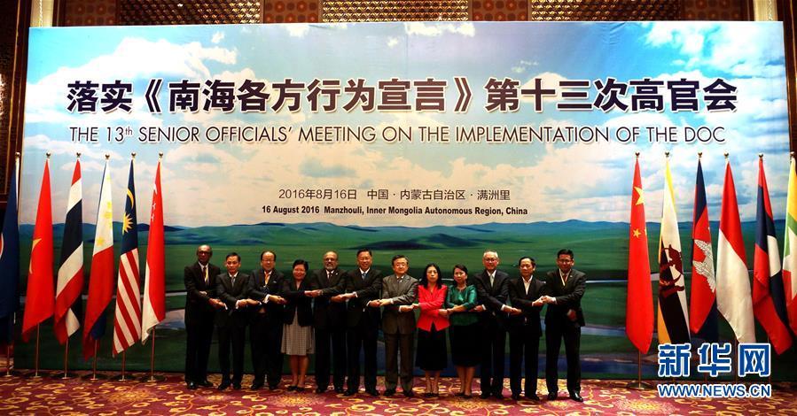 Plusieurs diplomates asiatiques discutent de la mise en oeuvre du document de conduite