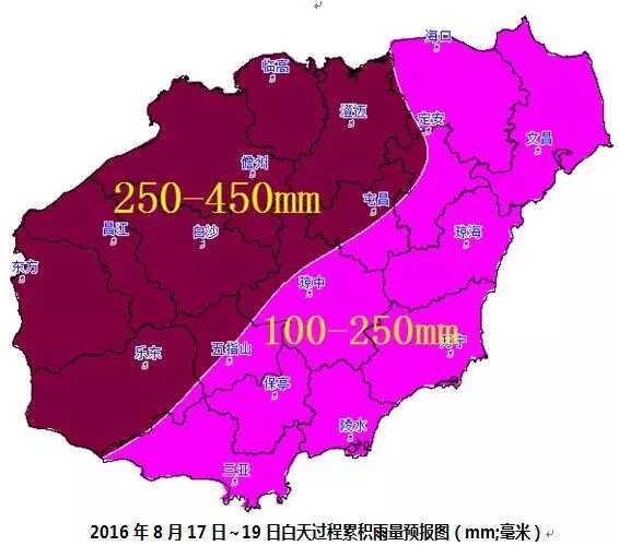 受热带低压影响,预计未来24小时