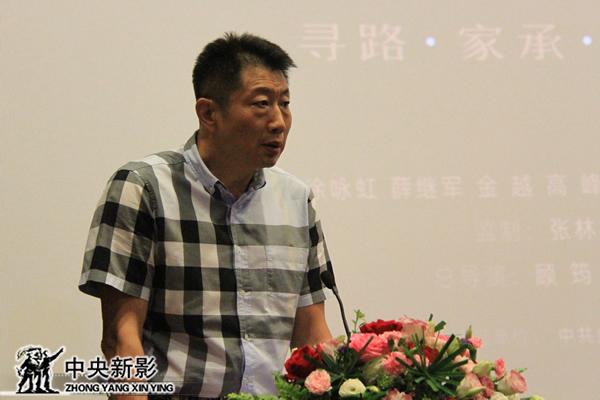 中央新影集团董事长兼总裁金越致辞