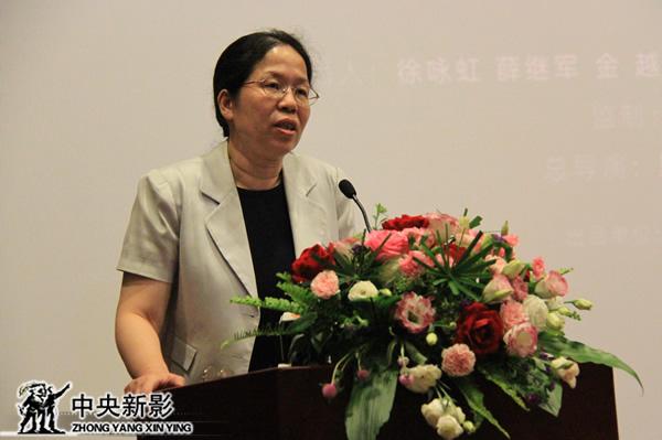 广州市社会科学界联合会主席曾伟玉致辞