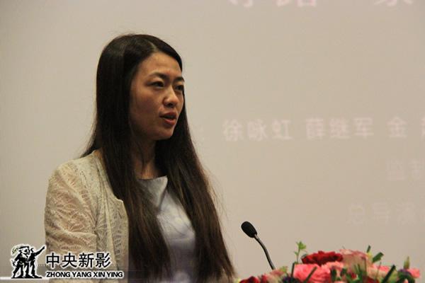 中国国际电视总公司节目代理部副总经理孙琳致辞