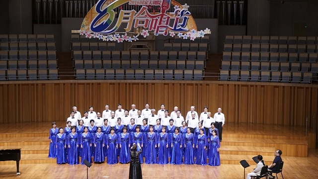 This year, the festival also includes classes for newly formed chorus groups, where professionals will give them pointers and advice after their performances.