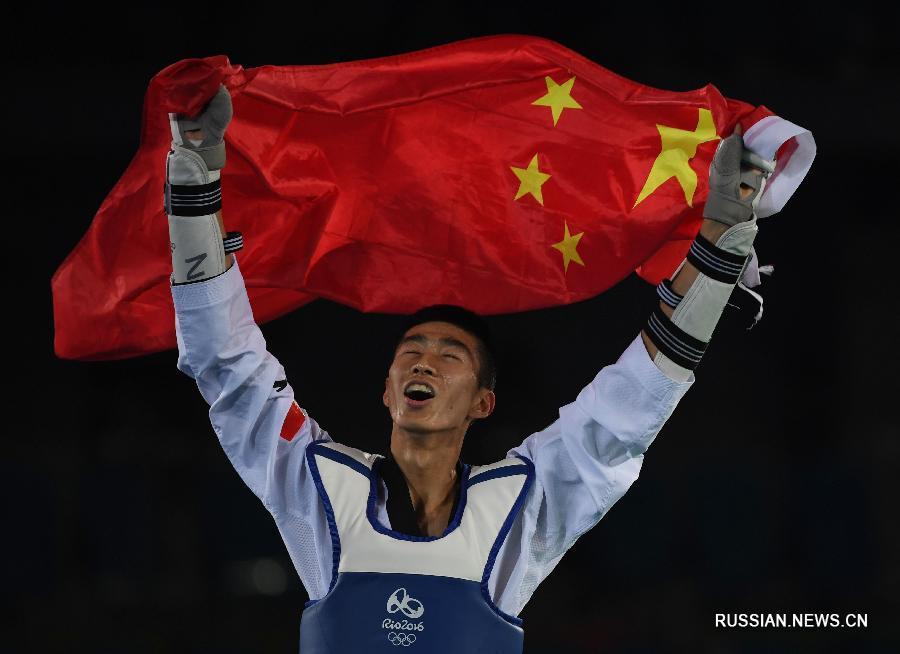 Китайский тхэквондист Чжао Шуай завоевал золото Олимпиады в весе до 58 кг