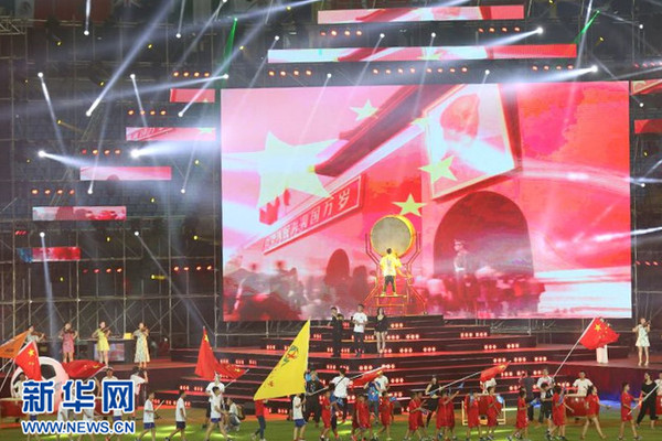 В Шэньяне проходит международный турнир юниоров по футболу