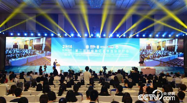 中国工程院院士,上海交通大学口腔医学院院长张志愿,中国工程院院士