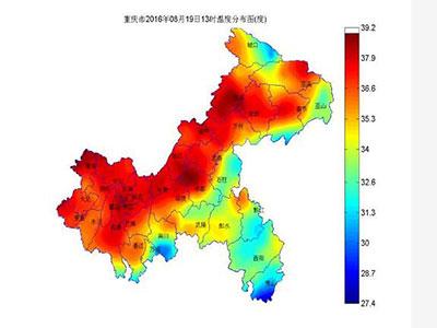 重庆连续6天发高温红色预警 17区县温度超40℃