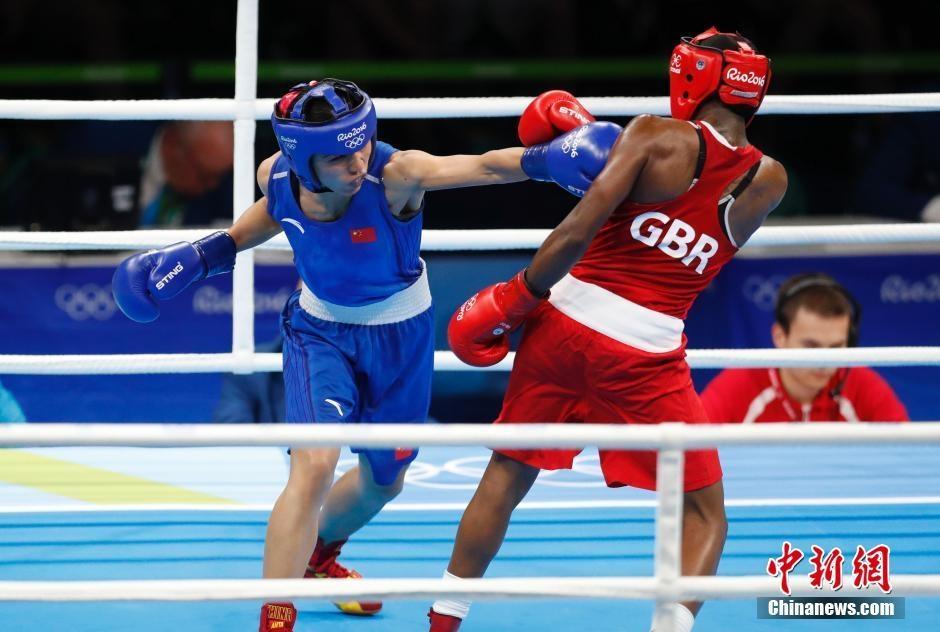 فازت الصينية رن تسان تسان بالميدالية البرونزية