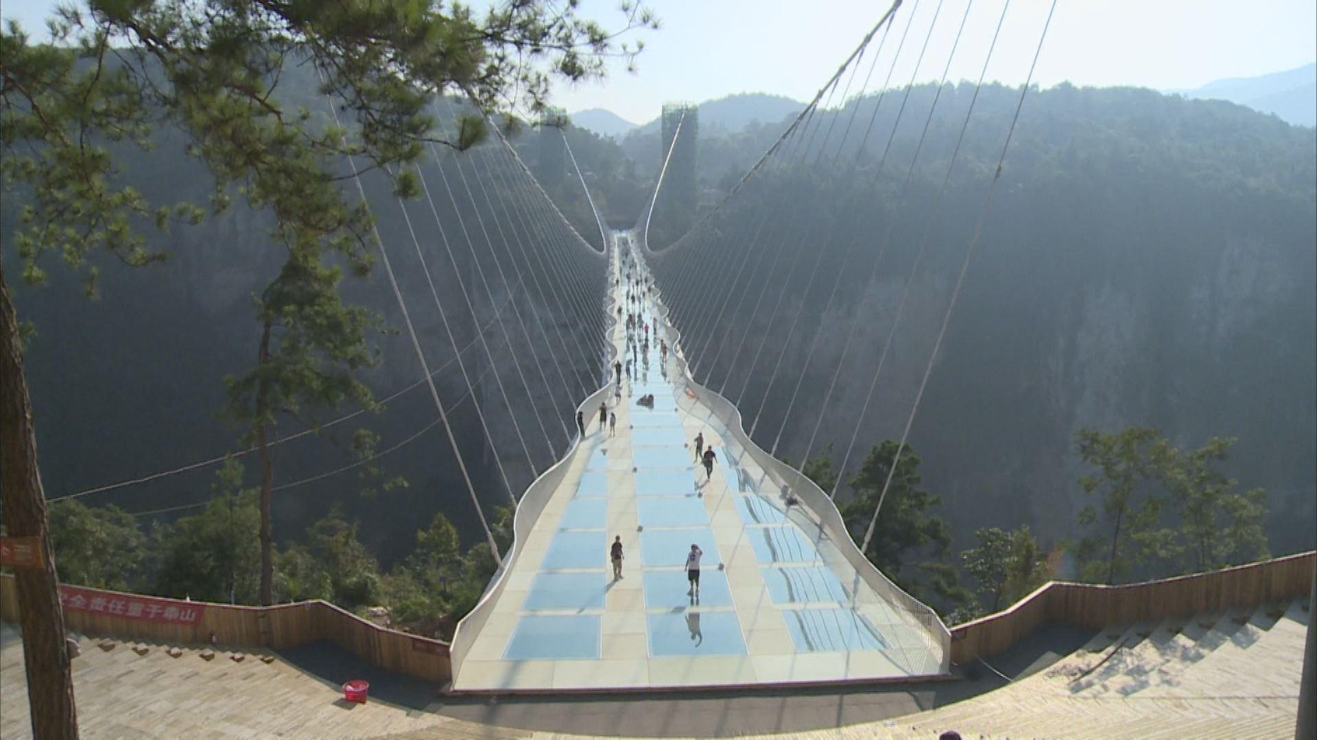 本溪大峡谷玻璃桥有没有围栏?最好是带图.图片